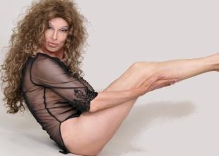 Resultado de imagen para travesti feo en la cama