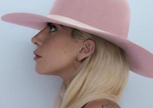 El pop de Lady Gaga ha muerto