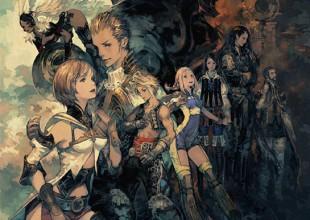 Se puso a la venta el 11 de julio para PlayStation 4