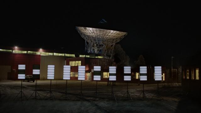 El Sónar Festival envía música a los extraterrestres, y tú también puedes