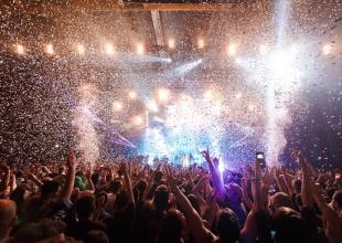 El festival de música avanzada cumple 25 años