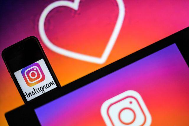 Ya Puedes Ponerle Letra A La Música De Tus Instagram Stories
